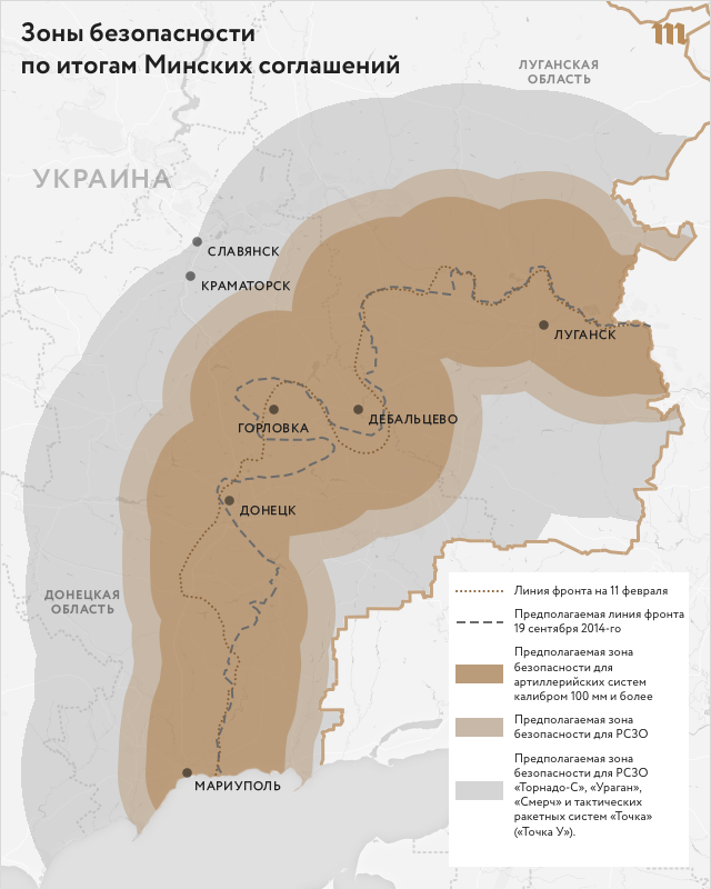 Map-Mensk13022015